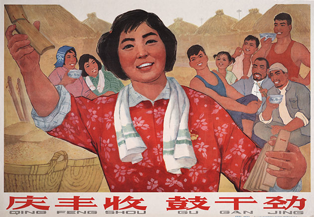 """Anonymous. """"Celebrate the harvest, drum up people's enthusiasm."""" Shanghai Peoples' Fine Arts Publishing House, 1965."""