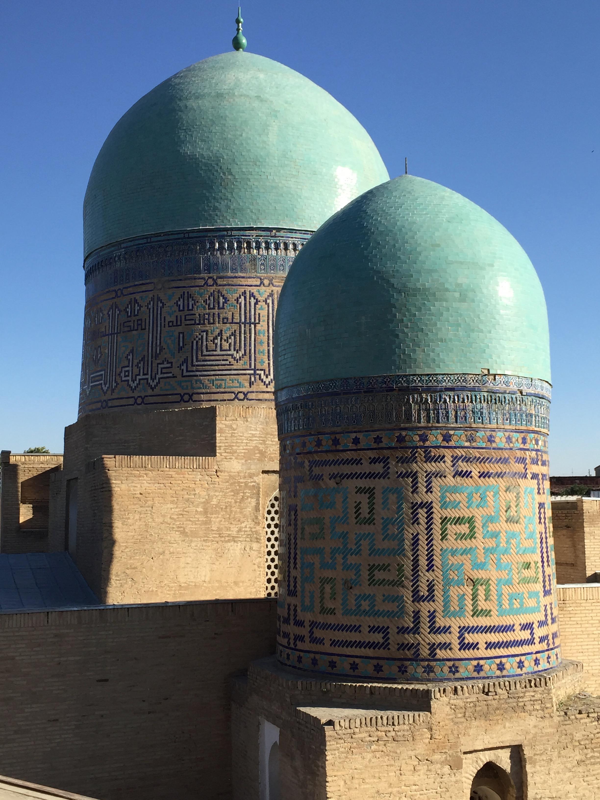Mausoleum of Kazi Zade Rumi