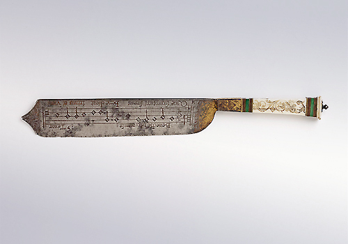 16th century knife with with musical notes engraved on the blade.