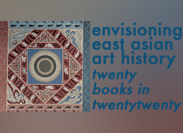 Envisioning East Asian Art History text on top of a mosaic.